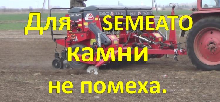 Экстремальный прямой посев Semeato SHM-15/17 по камням во Львове (часть 1)