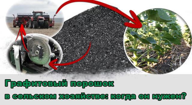 Совет накануне посевной: как улучшить качество посева и продлить ресурс сеялки.