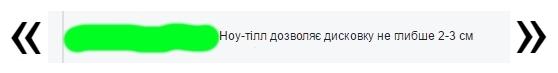 komment-kavichki