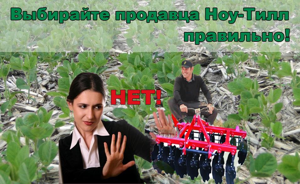 prodavets-ru-2