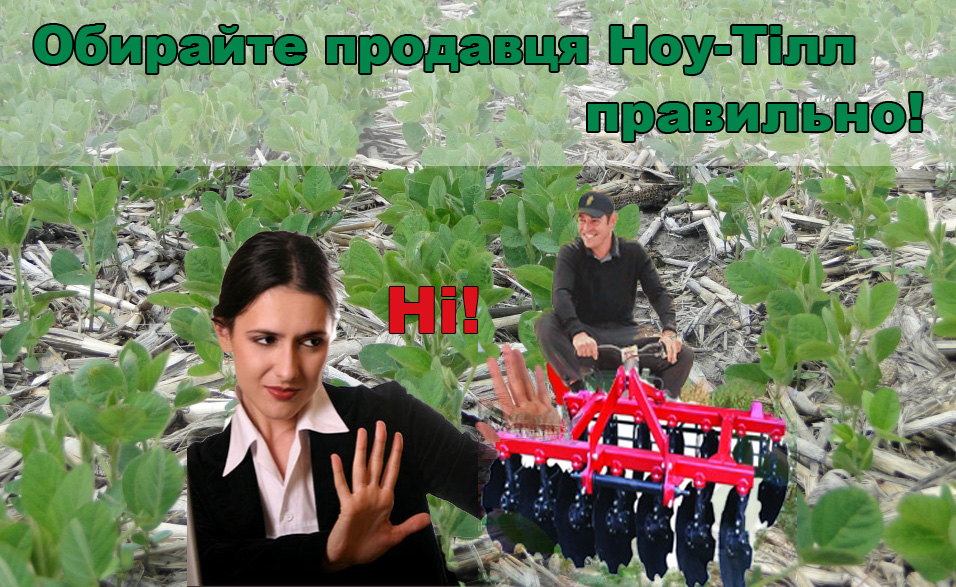 prodavets-ua