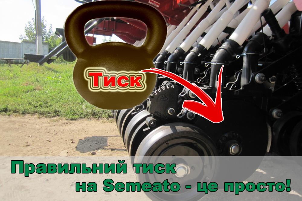 tusk-gol-ua2