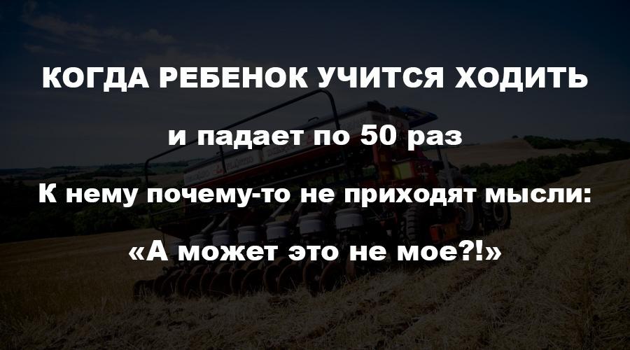 rebenok_notill-ru