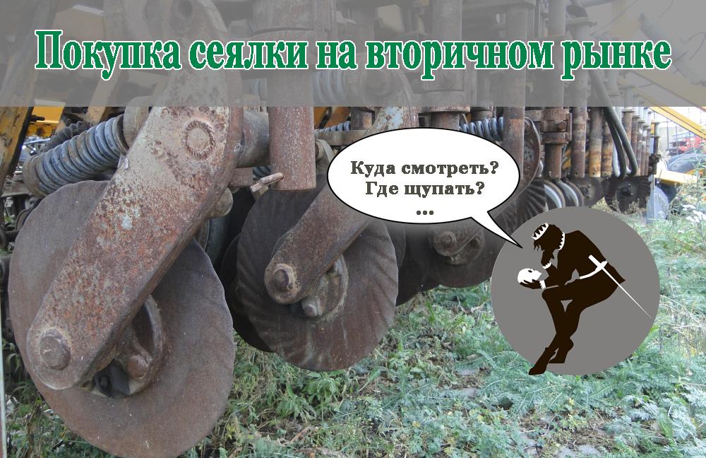 by_seyalka-glavn-ru