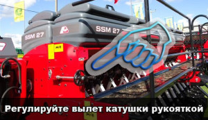 rukoyatka-6-ru