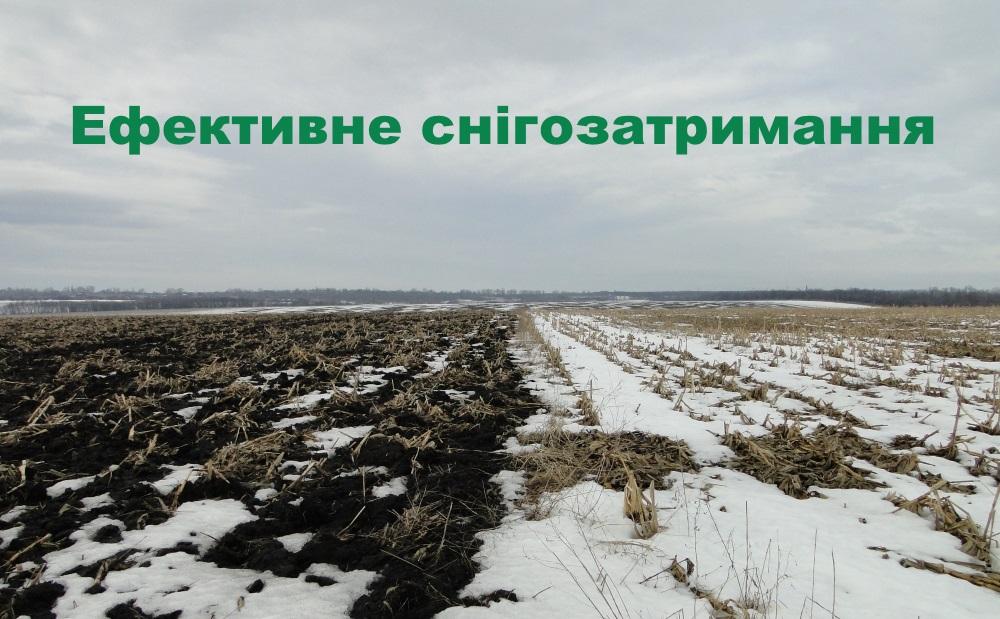 snegozaderzhanie-glavn-ua
